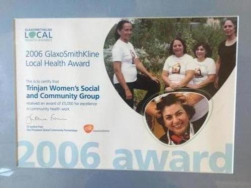 GSK Local Health Award 2006